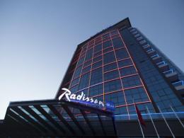 Radisson Blu Hotel Diyarbakir