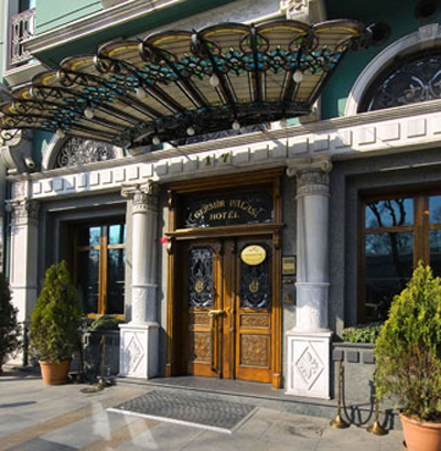 Germir Palace �stanbul