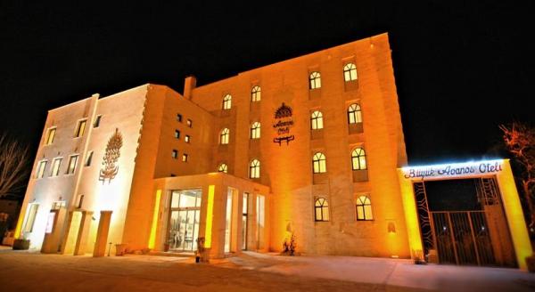 B�y�k Avanos Otel