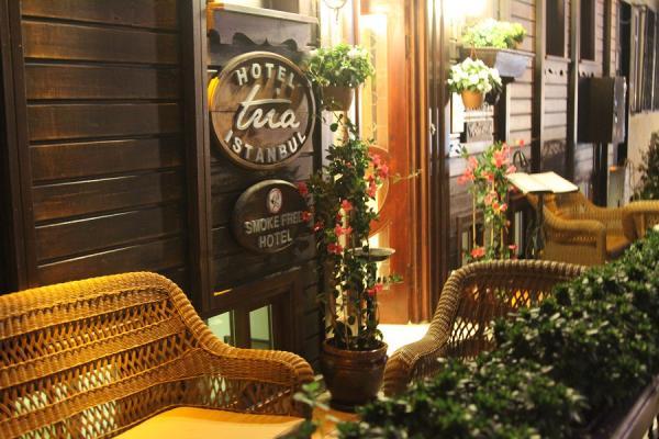 Tria Boutique Hotel
