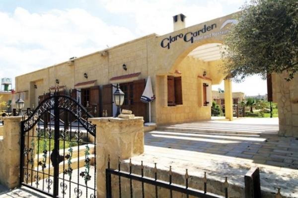 Glora Garden Hotel Restaurant