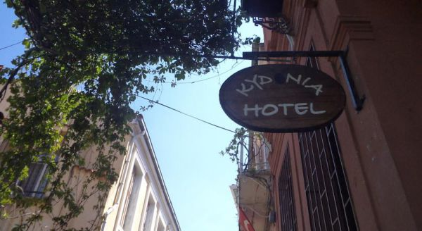 Kydonia Hotel