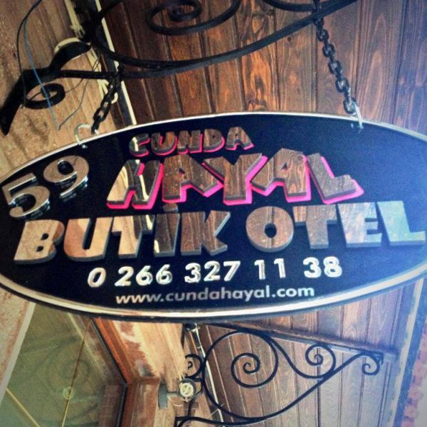 Cunda Hayal Butik Otel