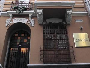 Triada Boutique Hotel & Residence