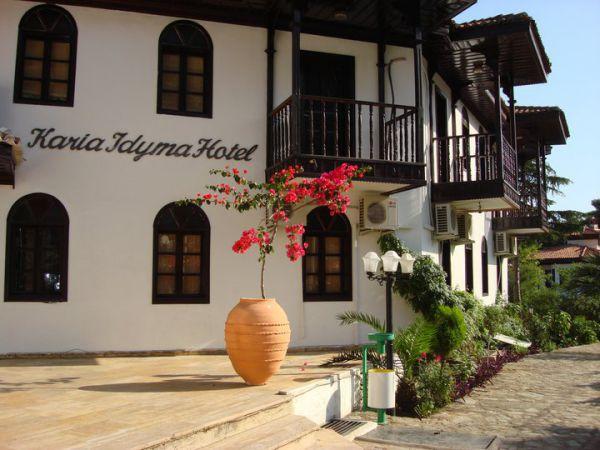 Karia �dyma Hotel