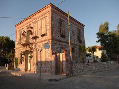 Moshos Otel Pansiyon ��letmesi
